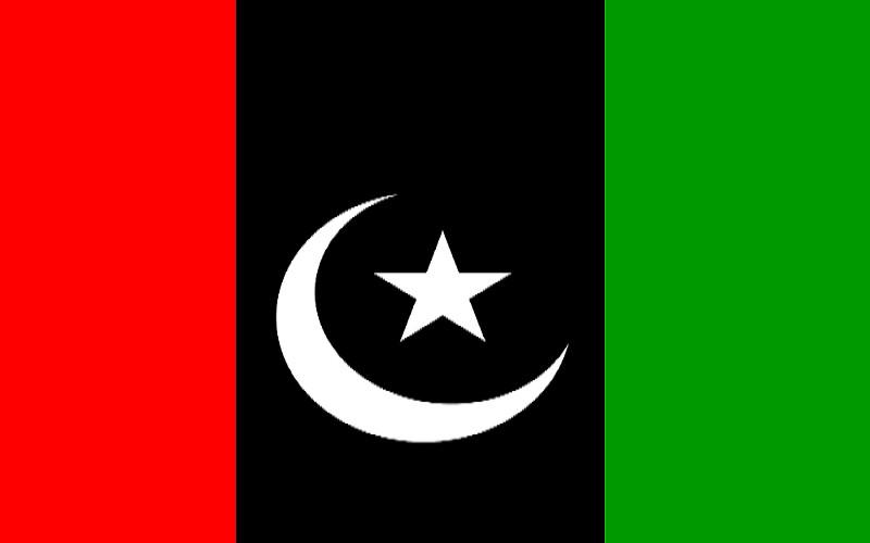 पाकिस्तानी पिपुल्स पार्टीको प्रदर्शनका क्रममा अज्ञात समूहद्वारा वन विभागमा र सवारीमा आगजनी