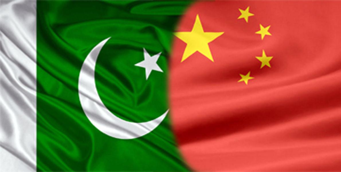 पाकिस्तान र चीन धार्मिक स्वतन्त्रता हनन गर्ने देशहरूको सूचीमा