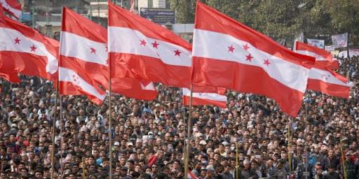 कम्युनिष्ट सरकारविरुद्ध काठमाडौँमा भब्य प्रदर्शनको यस्तो छ तयारी, ७ स्थानबाट एकसाथ जुलुश निस्किने !