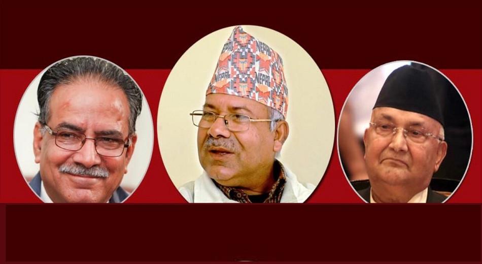 प्रधानमन्त्री ओलीकै पछिपछि प्रचण्ड-नेपाल, फेरि गुञ्जियो मिलनको भाव !
