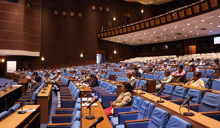 संसद विघटन नभएको भन्दै बोलाइदै प्रतिनिधि सभाको बैठक, अब के  हुन्छ  ?