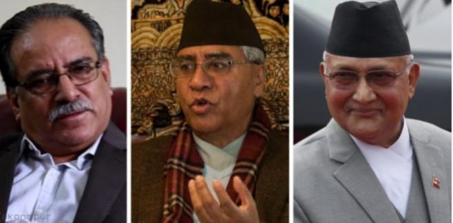 प्रचण्ड-नेपाल समूहलाई कांग्रेस र जसपाले दिएन साथ, तुहियो योजना, एक्लै लिन्ठ्याङ लिंठ्याङ हिँड्दा ओली मख्ख!
