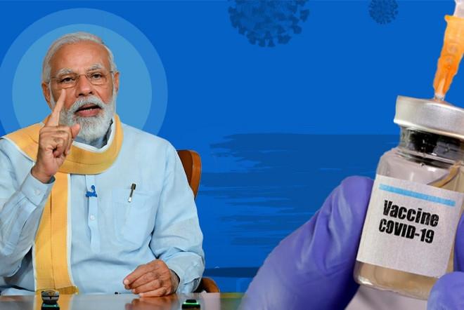 भारतमा पहिलो चरणमा ३० मिलियन कोभिड-१९ विरुद्धको खोप लगाइने