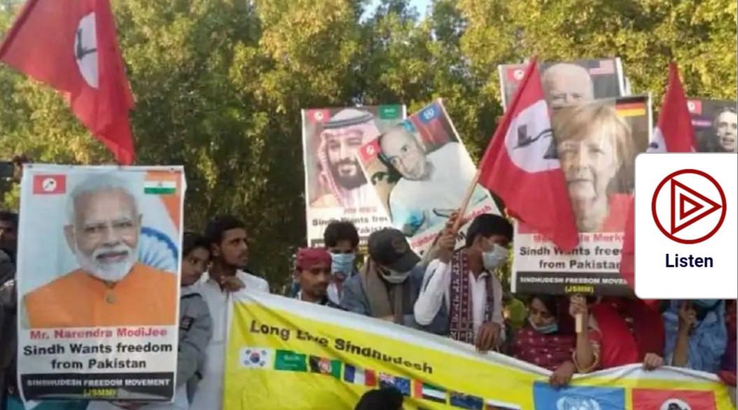 के हो अलग सिन्धु देशको माग? जसका लागि पाकिस्तानमा फहराइयो मोदीको तस्विरको पोस्टर