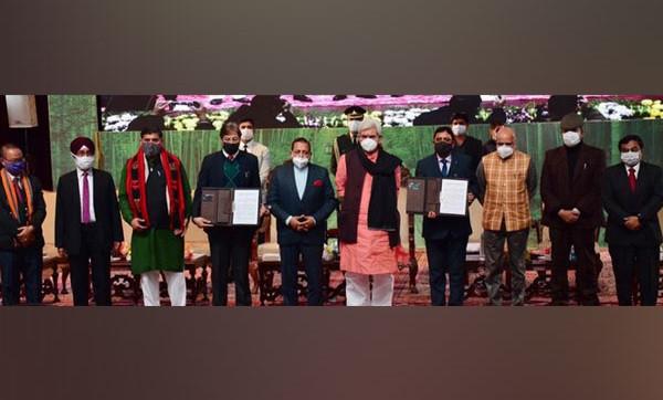 जम्मु-काश्मीर प्रशासन र एनईसीबीडीसीबीच बाँस उद्यमशीलता सम्झौतापत्रमा हस्ताक्षर