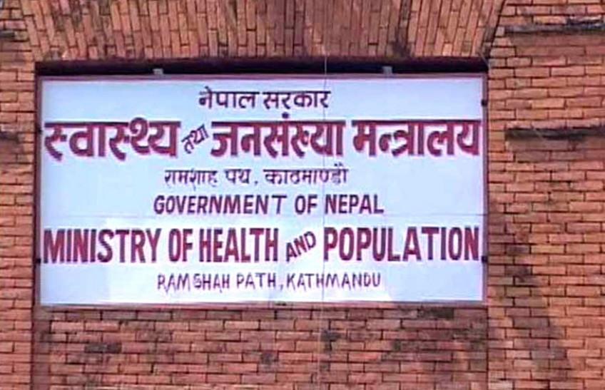 अब सरकारी अस्पतालमा मात्रै अब कोभिड-१९ को उपचार, पीसीआर परीक्षण शुल्क पनि घट्यो