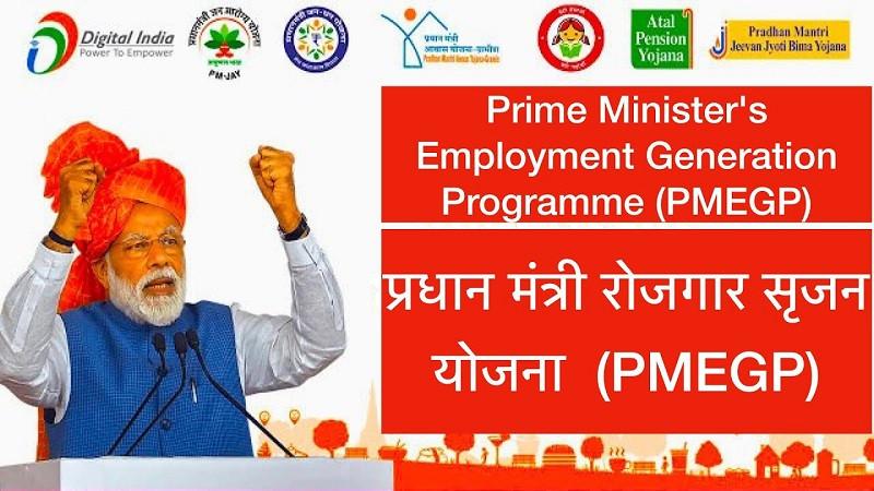 प्रधानमन्त्री रोजगार कार्यक्रममार्फ जम्मु काश्मीरमा युवाहरुलाई रोजगारी