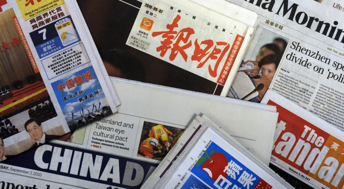 हङकङ मिडियाको शेयर कब्जा गर्दै चिनियाँ धनाढ्य