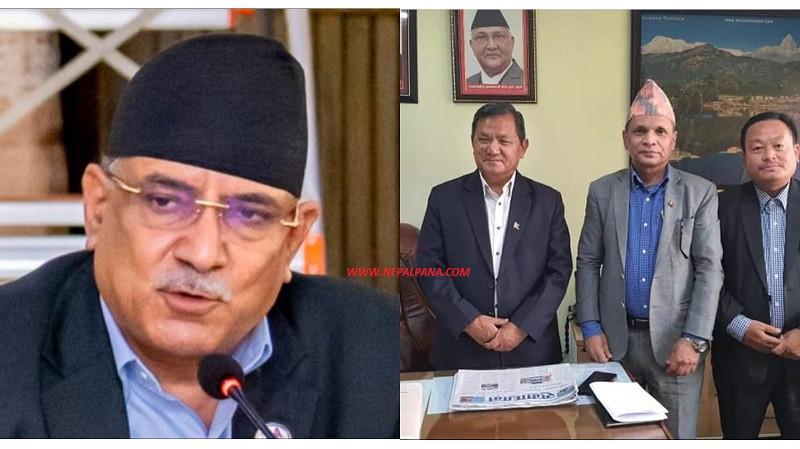 प्रचण्डको 'सनक'मा राजीनामा दिनुपर्दा गण्डकीमा संसदमै रोए माओवादी मन्त्री, मुख्यमन्त्रीको गरे प्रशंसा