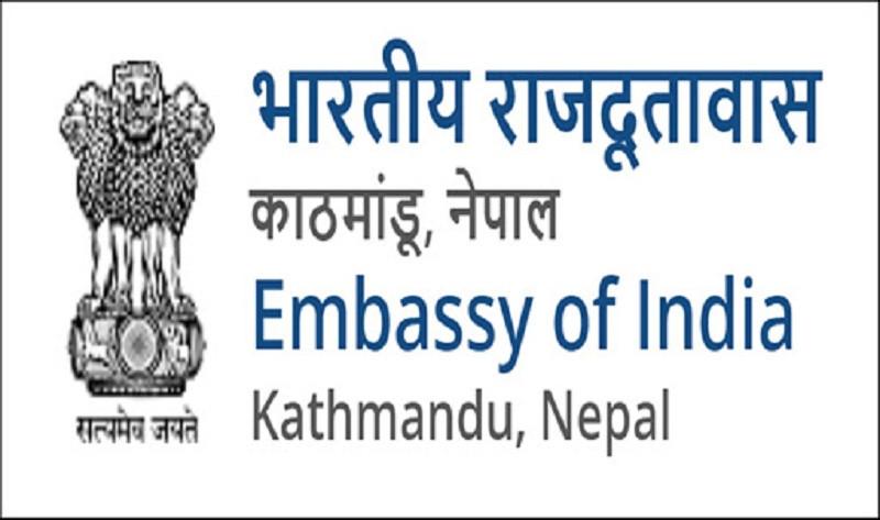 तेस्रो मुलुक जाने भारतीय नागरिकको 'ट्रान्जिट प्वाईन्ट' बन्यो नेपाल, लैनचौरमा घुईचो