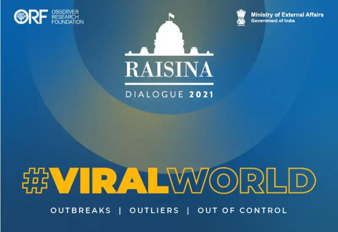 प्रधानमन्त्री नरेन्द्र मोदीद्वारा रायसीना संवाद २०२१ को उद्घाटन समारोहमा सम्बोधन