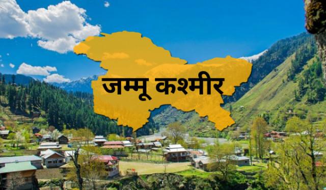 जम्मु कश्मीर : सोपोरमा साइकल यात्रा आयोजना