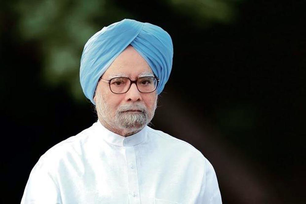 भारतका पूर्व प्रधानमन्त्री  डा. मनमोहन सिंहलाई कोरोना सङ्क्रमण !