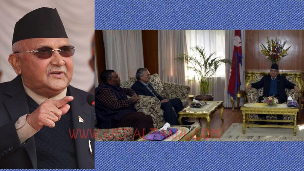 रामचन्द्र पौडेल, उपेन्द्र-बाबुरामसँग मिलेर प्रचण्डले अति नै निहुँ खोजेपछि प्रधानमन्त्री ओलीको जवाफी कारवाही