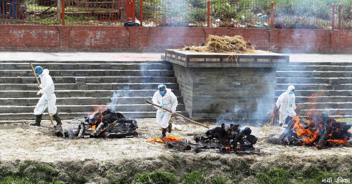 प्रचण्डकी छोरीकै महानगरमा लासमा पनि लुट, कोरोना संक्रमितको शव जलाएको २८ हजार शुल्क लिइँदै