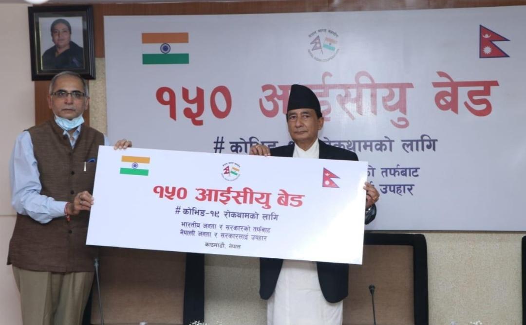 देउवा सरकारलाई भारतले दियो १५० आइसीयु बेड, राजदूत क्वात्राले गरे हस्तान्तरण, यसअघि पनि गरिसकेको छ धेरै सहयोग