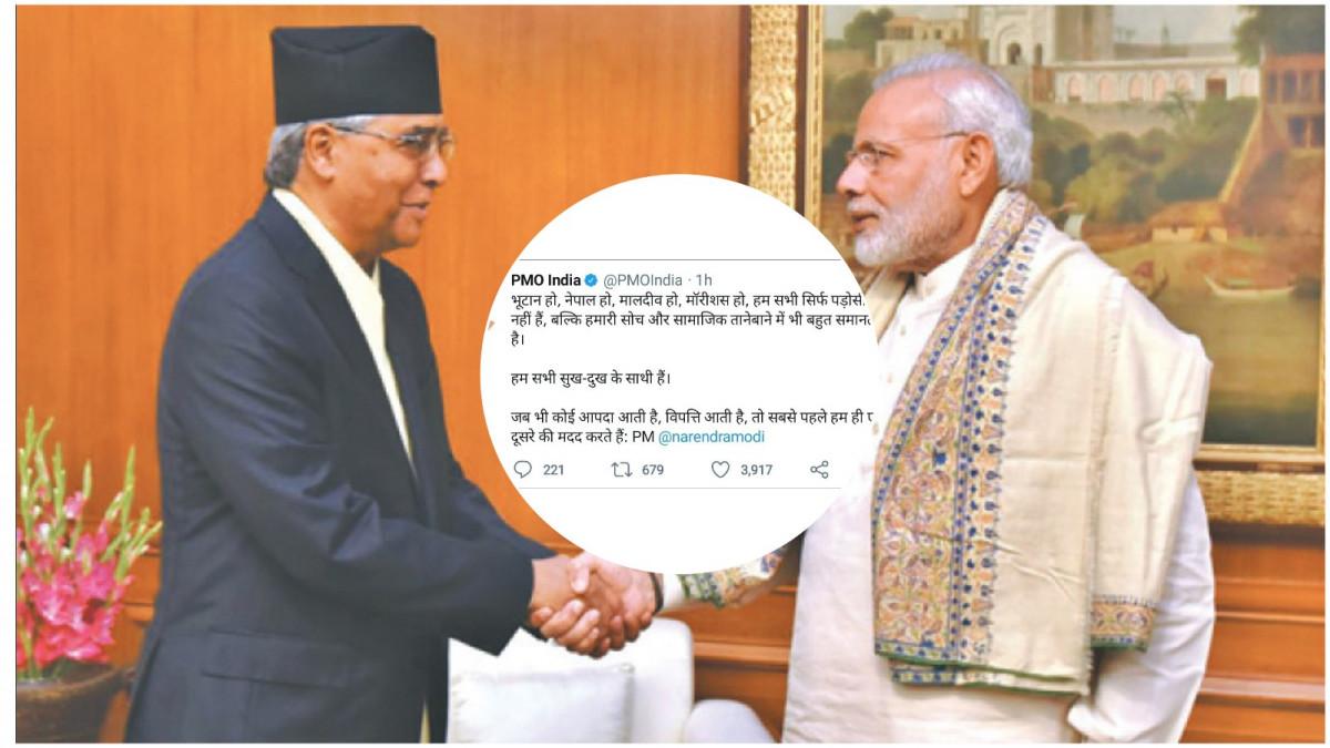 देउवा आएलगत्तै नेपालबारे भारतीय प्रधानमन्त्री मोदीको ठूलो घोषणा