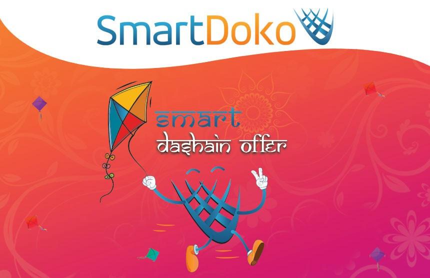 स्मार्टडोको– 'स्मार्ट दशैं अफर' : २० प्रतिशत क्यास ब्याकदेखि विभिन्न आकर्षक उपहारसम्म