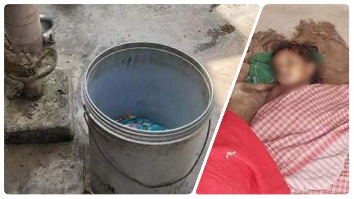 बाल्टिनको पानीमा डुबेर बारा  जिल्लामा बालिकाकाे मृत्यु